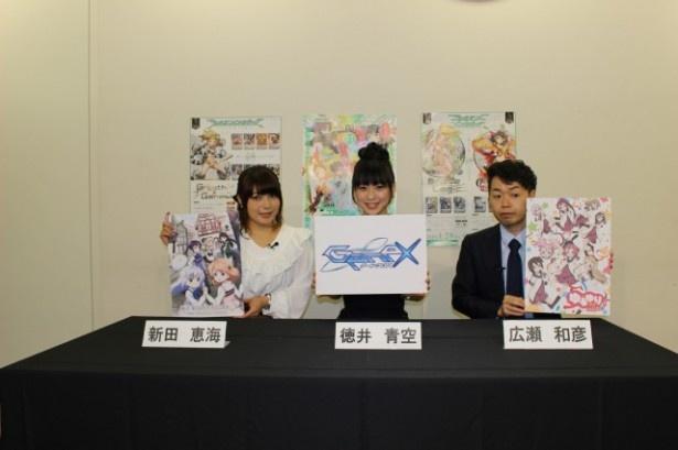 新ゲーム・GeneXに「ごちうさ」「ゆるゆり」参戦