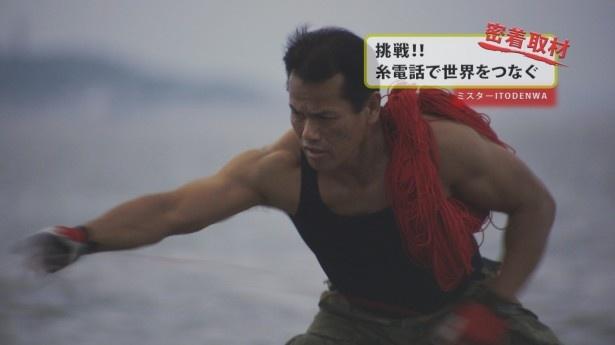 山田は糸電話で海外と日本をつなげるか!?