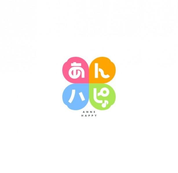 新アニメ「あんハピ♪」2016年春に放送スタート!