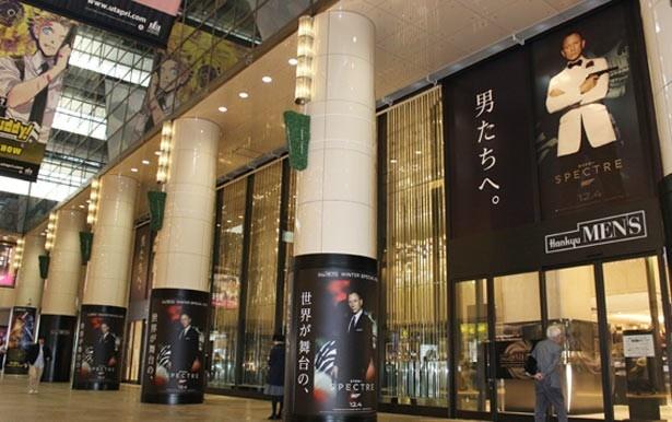 阪急の柱や入口も『007 スペクター』一色に!