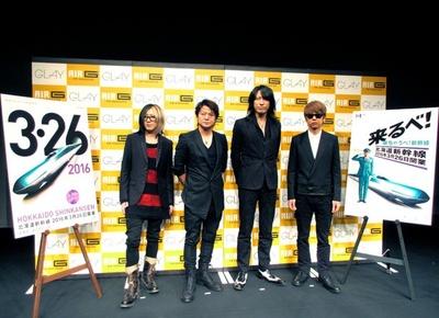 北海道新幹線開業イメージソングを手掛けたロックバンドGLAY(左から、HISASHI、TERU、TAKURO、JIRO)