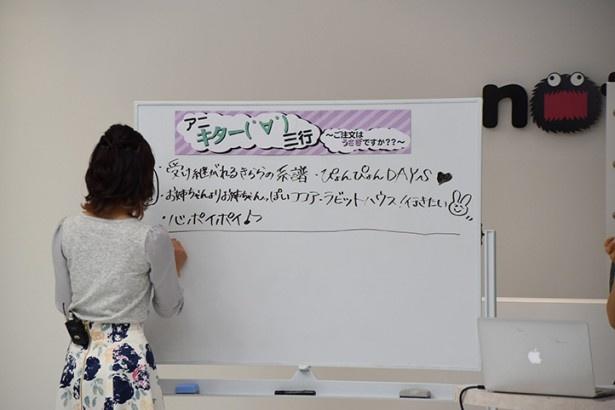 浪川大輔初キャスター後の反応は「声優辞めるの!?」