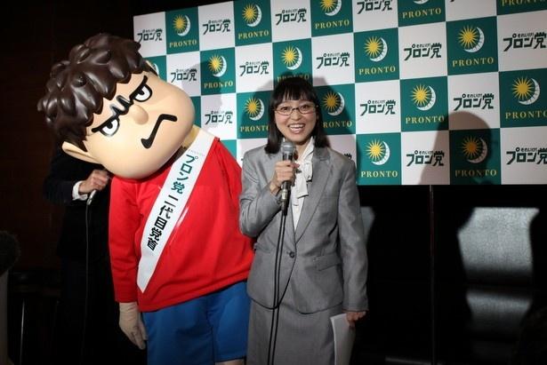 金田 朋子 キャラ