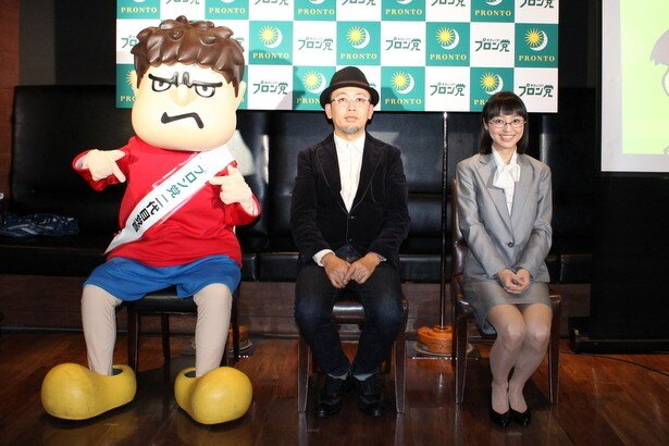 吉田くんの2代目党首就任を記念して、12月4日(金)までキャンペーンを開催