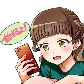 「アニ・メーター」声優オーディション開催!