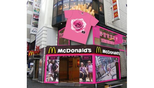6/11〜6/16(火)の期間限定で「マクドナルド渋谷センター街店」の2階がTシャツショップに変身 ※写真はイメージ図