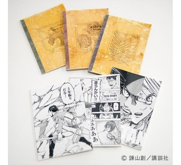 これであなたも兵団員!「進撃の巨人」手帳が発売