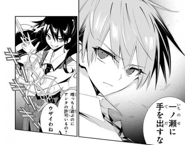 コミック「悪魔のリドル」第13話を掲載!