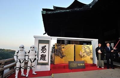 世界遺産の清水寺本堂舞台でお披露目式が行われた