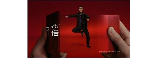 【矢沢さんのダンスやメモ帳を公開!画像はコチラ】最初は1倍速でカクカクした感じのダンス