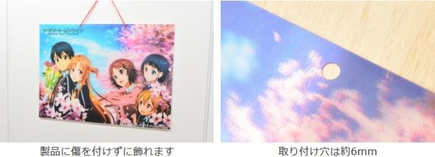 「うまるちゃん」特大3D水着ポスターが登場!