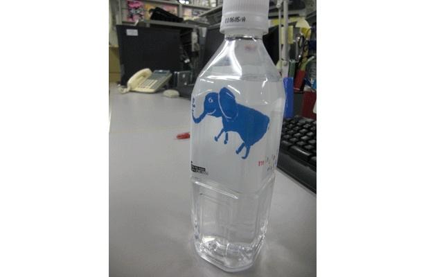 もらったペットボトル。青い象に胸キュン