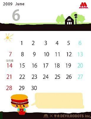 ケータイのサイトではこんなかわいい待ち受けカレンダーも!