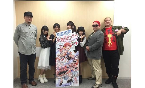 TVアニメ化が発表!「紅殻のパンドラ」初日舞台挨拶
