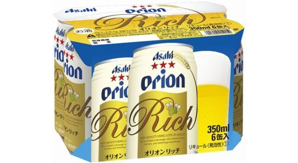 沖縄発だけあり、パッケージも爽やか!