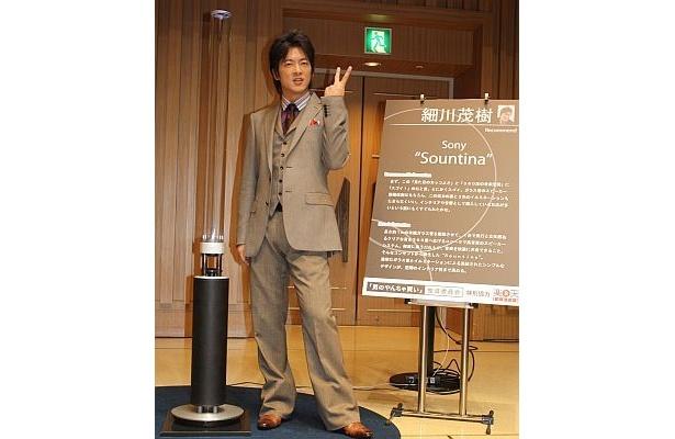 """""""家電好き""""細川茂樹さんはsonyのスピーカー!【ほか""""逸品""""画像】"""