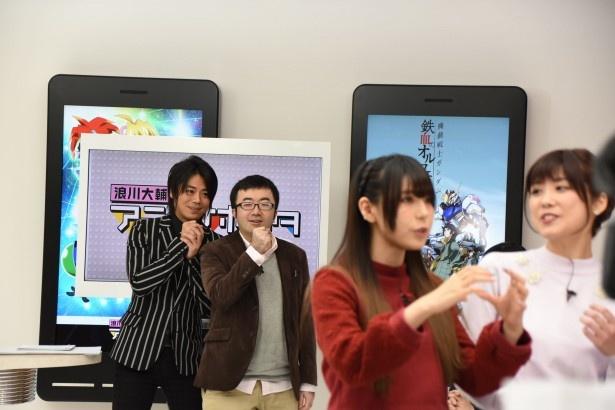 村瀬歩が浪川大輔に「おいしいお店に連れてって!」