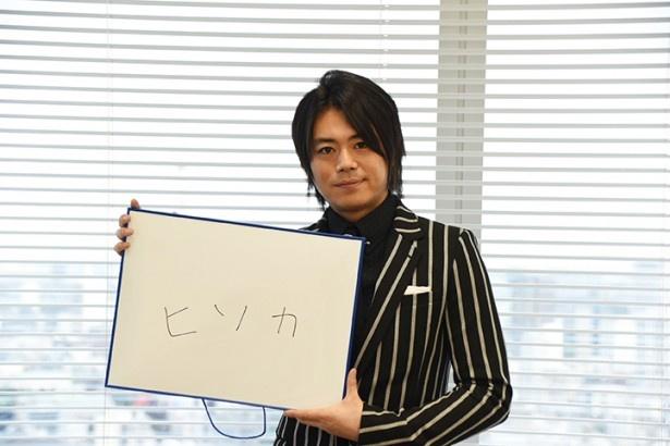 浪川大輔の画像 p1_22