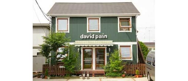 住宅地にある「ダヴィッド パン」のかわいい外観