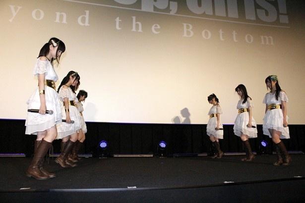 山本寛監督「初めて泣いた」WUG後篇公開スタート!