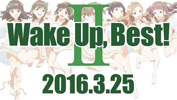 「WUG」2ndベストアルバム発売決定!