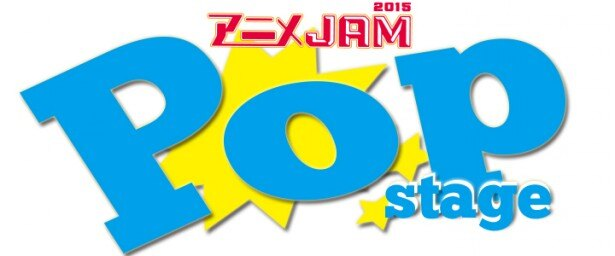 アニメJAMでWUG×i☆Ris合同ライブ発表!