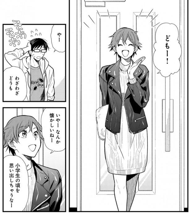 コミック「服着る」更新。祐介とリカが二人きりで…!