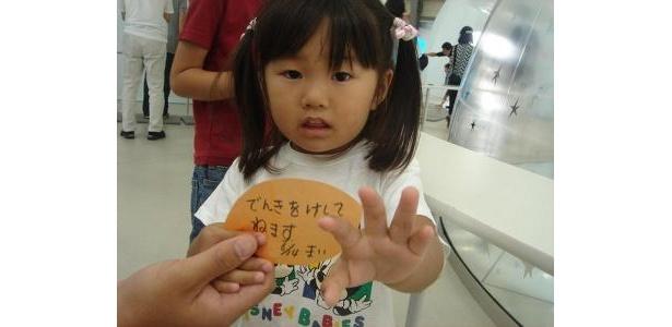 戸塚区の舞ちゃんも「思いやりのコトバ」書いてます