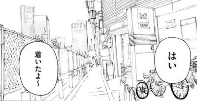 【写真を見る】作品に登場する副都心線の雑司が谷駅
