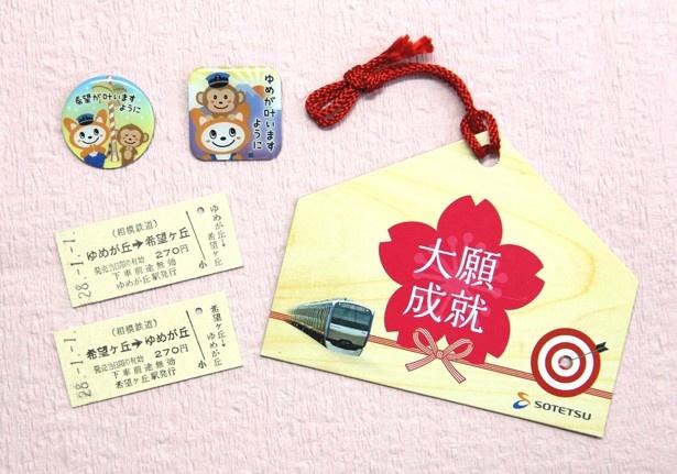 懐かしい硬券でできたゆめきぼ切符。夢や希望が叶うのは固い?
