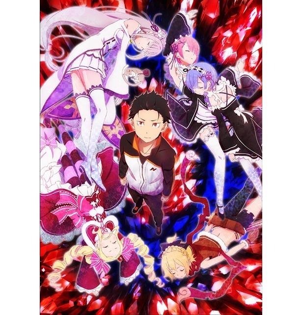 「Re:ゼロ」2016年4月テレビアニメ放送開始!