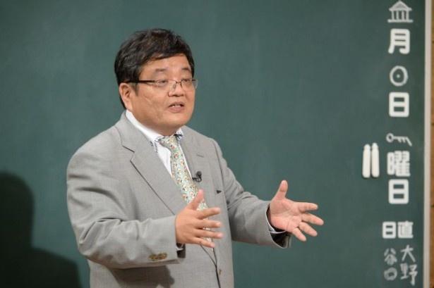 経済アナリストなのに、3億3500万円の損失を出してしまった森永卓郎が授業を!