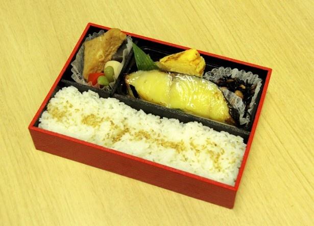 4位はてとての「銀だら西京焼弁当」(1600円)。魚の鮮度にこだわった自然派志向の焼魚弁当