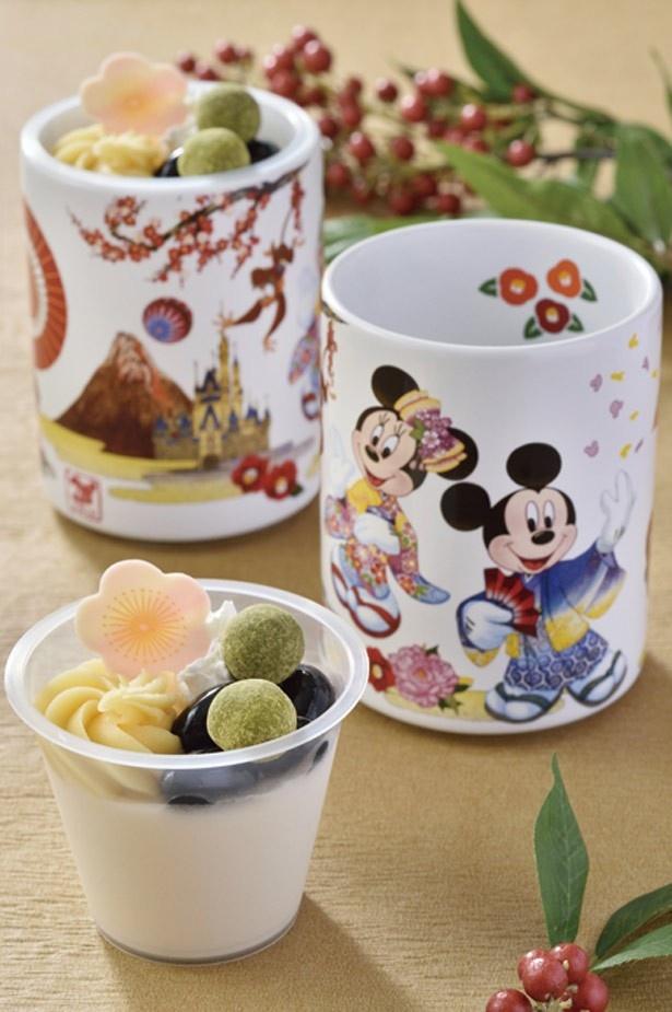 「黒豆&セサミムース、 スーベニアカップ付き」(1個720円)。黒豆や抹茶味のチョコレートをコーティングしたお麩、梅の花をかたどったトッピングが華やか!
