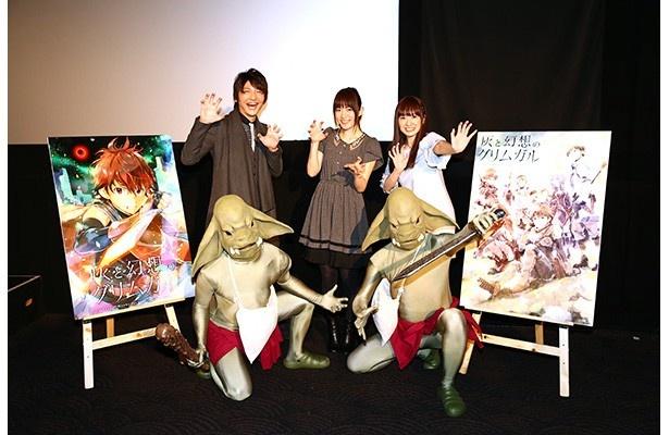 「灰と幻想のグリムガル」上映会で島崎信長お墨付き!