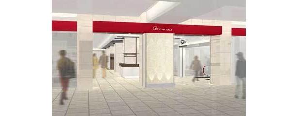 渋谷駅直結の、新しいファッション発信スポットに