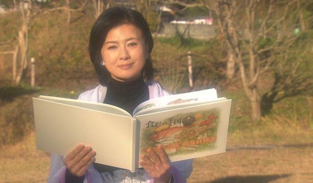 「食彩の王国」でナレーションを務める薬師丸ひろ子