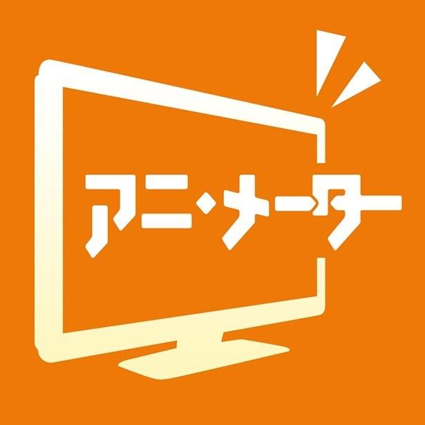 「プリスト」放送時間を八神陸ボイスがお知らせ!