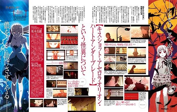 ニュータイプ2月号は表紙&巻頭&付録で「ハイ☆スピード!」全力特集!