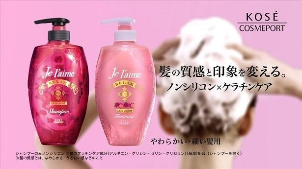 ピンクのボトルはやわらかい髪用の「スリーク&モイスト」