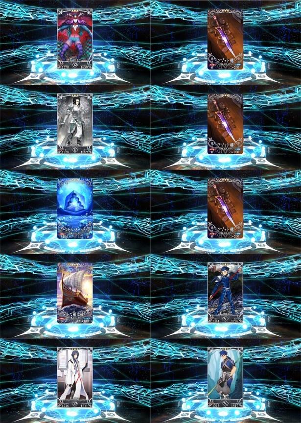 【追記あり】「FGO」イベント「セイバーウォーズ」がスタート!謎のヒロインXピックアップ召喚40連に挑戦