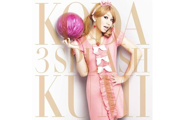 倖田來未「3 SPLASH」CD+DVD+オリジナルポーチ盤のジャケットは、ポップでキャッチーなアップ・ナンバー「Lick me 」のイメージ