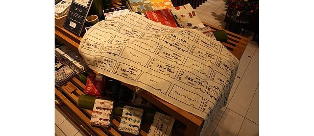 記者オススメはコレ!切符のデザインはおしゃれでかわいい(840円)