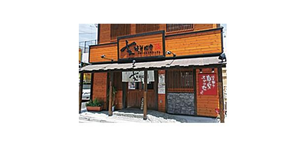「支那そばや本店」は、戸塚駅西口より徒歩3分