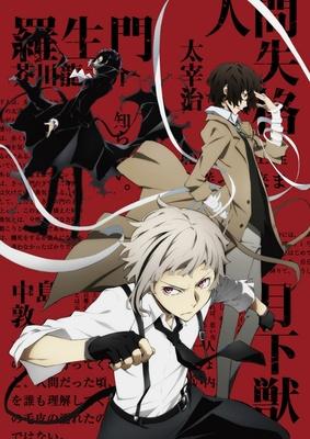 TVアニメはtvk、TOKYO MXにて4月から放送がスタートする