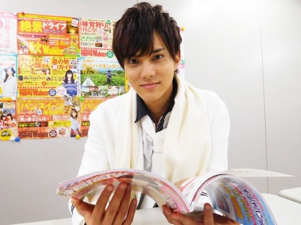 福岡ウォーカーを読みながら、次回、福岡に来た際のお店を検討中(笑)。姉妹誌・東海ウォーカーでは「BOYS AND MENのもし彼が○○だったら」を連載中だ