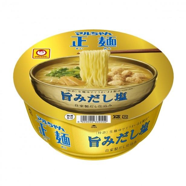 マルちゃん正麺から魚介の旨味が...