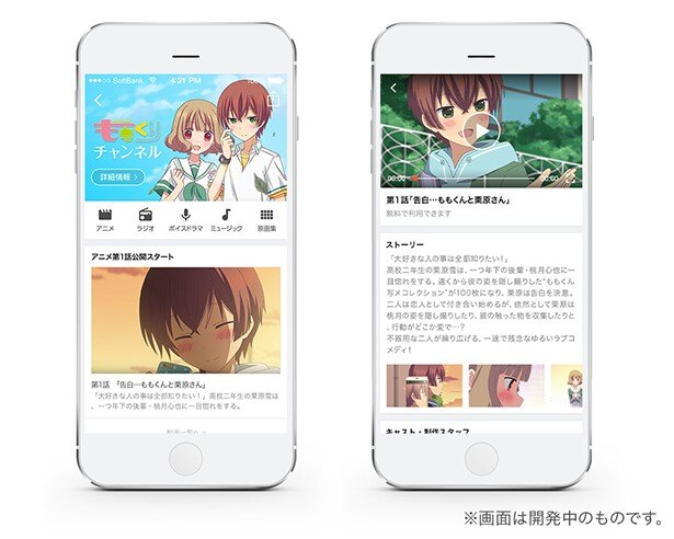 アニメ「ももくり」全話を楽しめるWebサービスが登場!