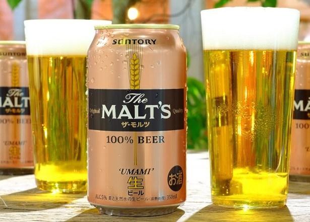 サントリーが技術とノウハウを駆使して完成させた「ザ・モルツ」。麦と天然水を100%使用し、苦みとコク、甘みのバランスがとれた絶妙な味で、ビール好きを唸らせる