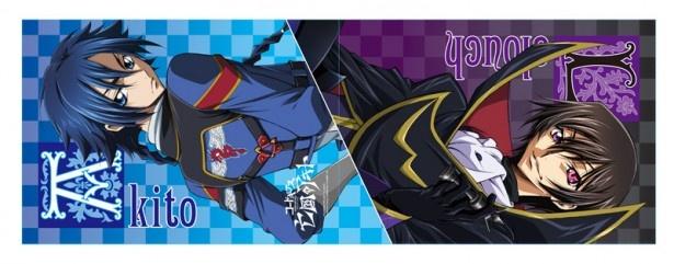 ニュータイプxアニメガ月替りグッズ企画がスタート! 第1弾は「コードギアス」シリーズ